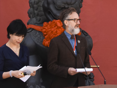 Opening Speech (CU 01) Shenyang (400)ALT