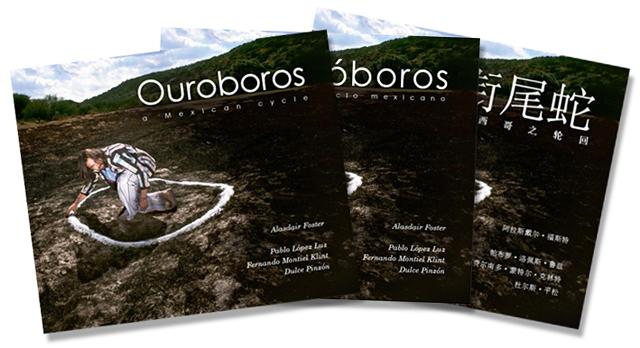 Ouroboros SPREAD (640)