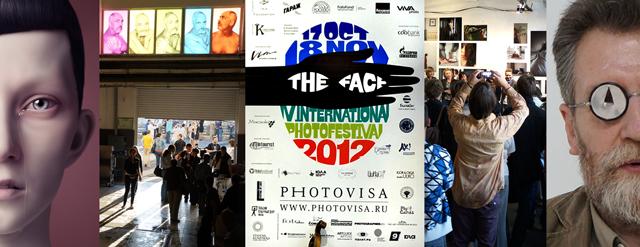 Intro Composite PhotoVisa 2012
