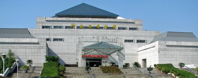 Wuhan Museum 01C 640