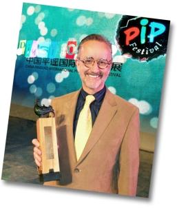 PIP13-Award 03