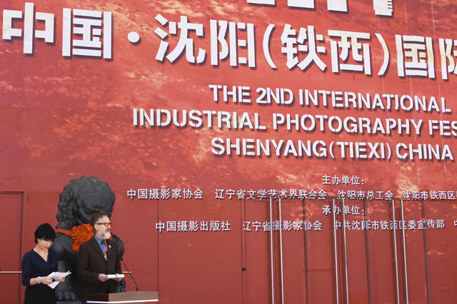 Opening Speech (Wide 01) Shenyang (640)